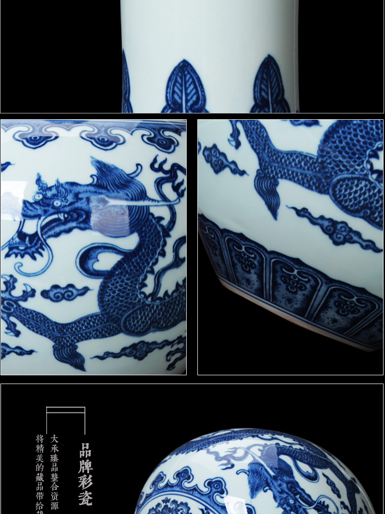 Jingdezhen ceramics vase modern Chinese hand - made antique blue and white porcelain dragon playing bead celestial vase furnishing articles
