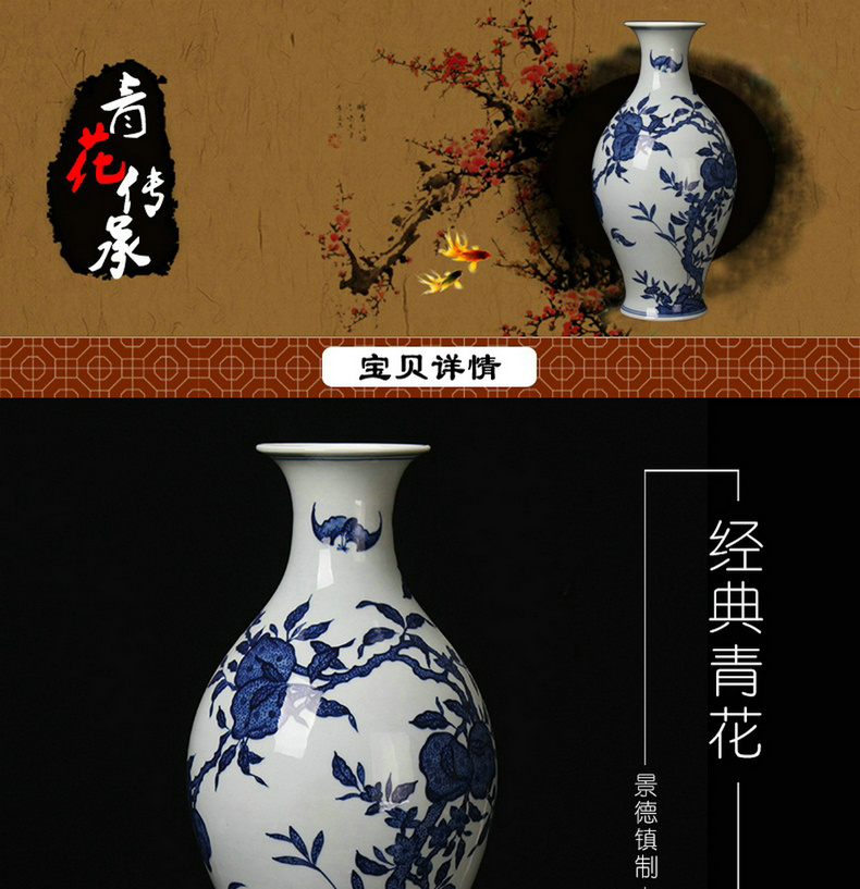 Jingdezhen ceramic vase furnishing articles antique blue - and - white hand - made life of Chinese olive vase sitting room home decoration