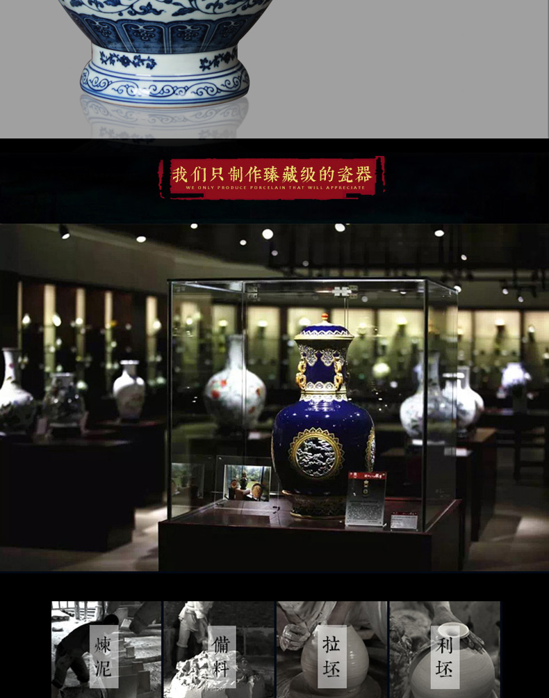 Jingdezhen porcelain vases, antique hand - made classical Chinese style household bound branch lines of blue and white porcelain vase furnishing articles