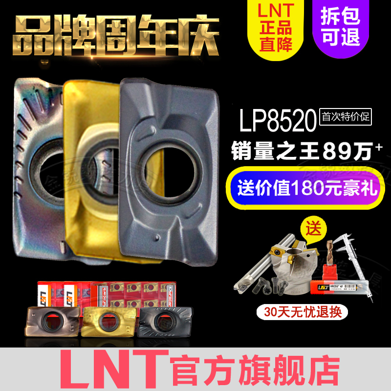 LNT фрезерный станок с ЧПУ R0.8 APMT1135 / 1604PDER фрезер Dulong Kapu оригинал монопольный