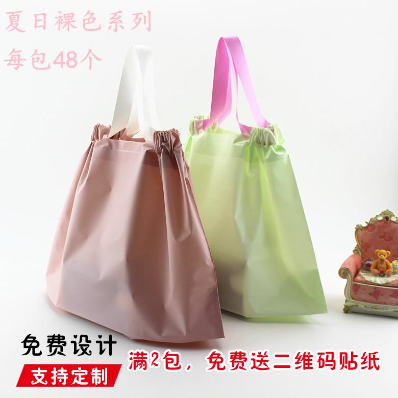 可收放吊带磨砂袋子手提袋胶袋购物袋袋子塑料袋包装袋服装店时尚
