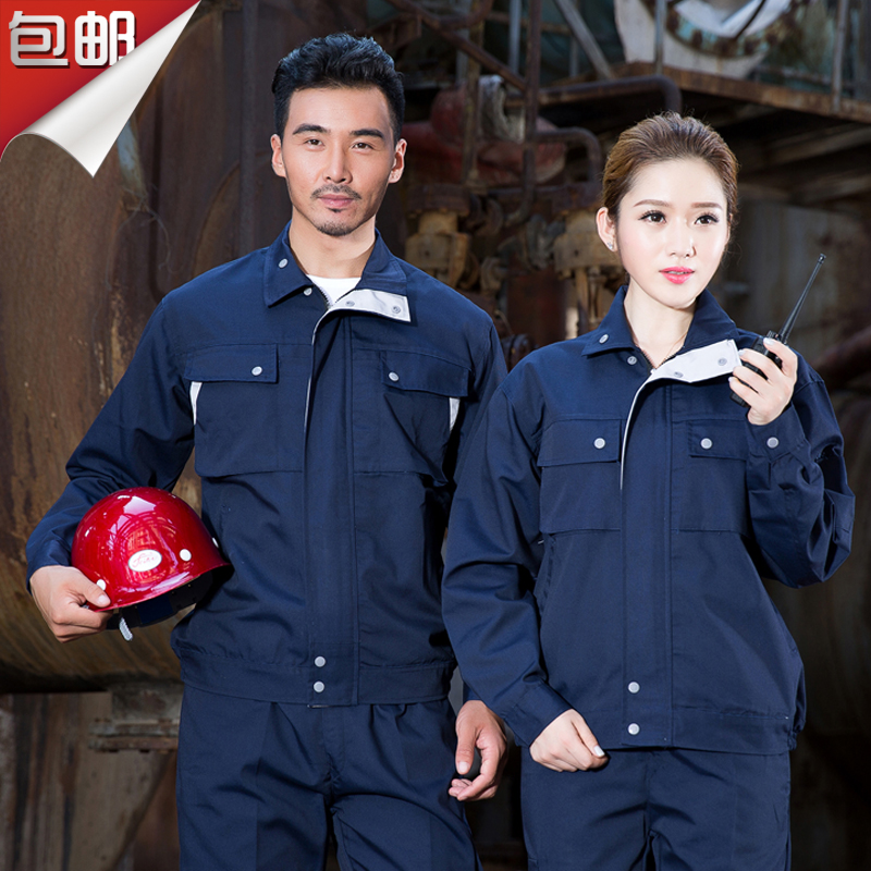 Spring and autumn overalls suit male long-sleeved cotton welding labor insurance overalls male factory workshop long-sleeved suit wear-resistant
