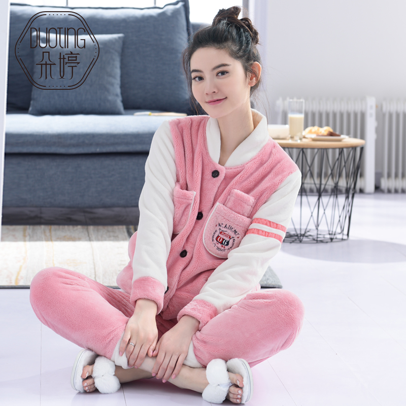 Duo Ting Winter women's coral fleece pajamas sports models thickening home service autumn and winter models flannel home service set