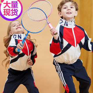 Kindergarten garden, spring and autumn, winter, three-piece teacher, jacket children's sportswear, primary school, school uniforms