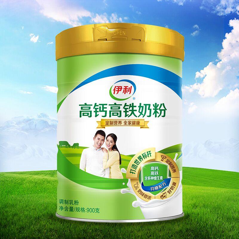 【伊利】高铁高钙成人营养奶粉900g*2