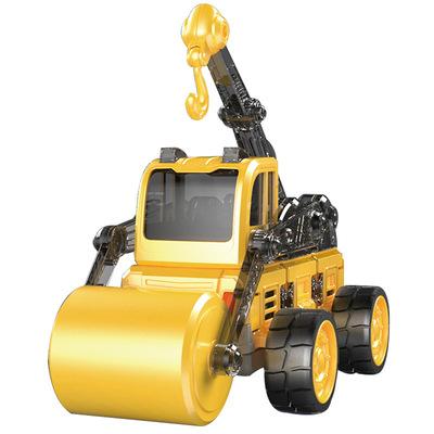蛋宝乐磁力片积木遥控编程工程车玩具男孩益智儿童智力拼装动脑