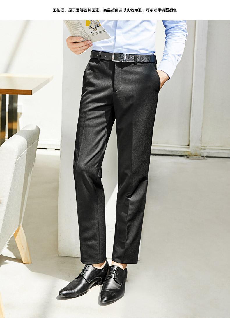 柒 thương hiệu quần nam mùa xuân và mùa hè của nam giới thời trang giản dị hỗn hợp kinh doanh giả để làm việc phù hợp với quần thanh niên quần thẳng