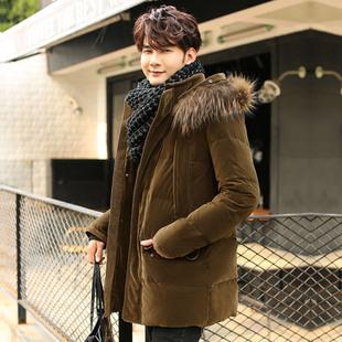 冬季韩版加厚中长款白鸭绒羽绒服