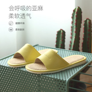 Summer home leather slippers deodorant summer men and women couples indoor home non-slip linen sandals and slippers home four seasons