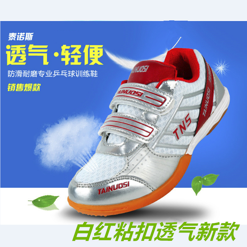 New Tynos offered children table tennis shoes men s and women s shoes  breathable anti-skid training · Zoom · lightbox moreview · lightbox  moreview ... c2d0c375d
