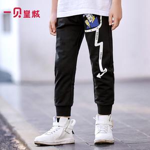 【一贝皇城】中大童纯棉长裤春夏款