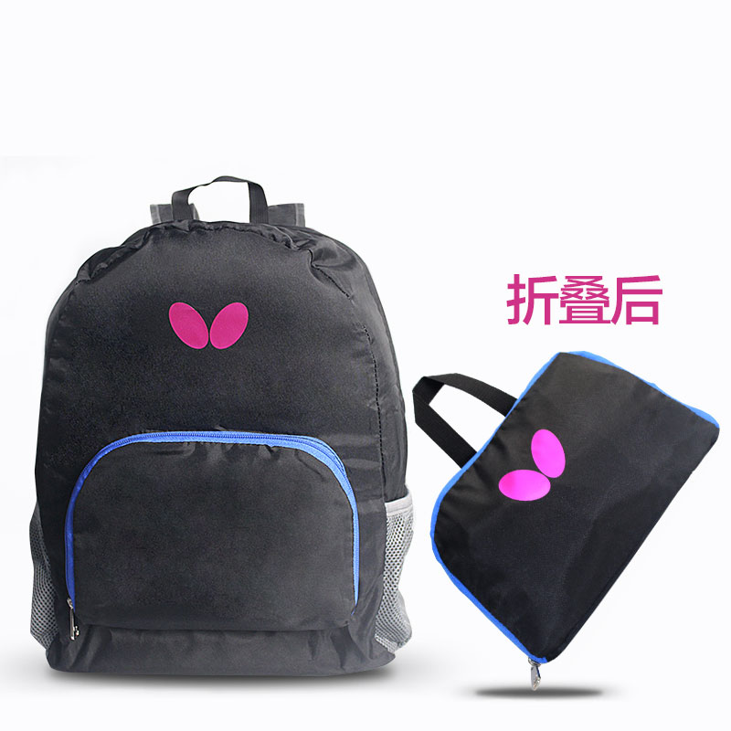 87e2c4b93be ... buy  Genuine BUTTERFLY butterfly table tennis racket set table tennis  bag sports backpack bag ping pong equipment ...