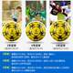 Lokomotiv soccer balls for children 4 No. 5 No. 3 fourth fifth students in kindergarten training adult children.