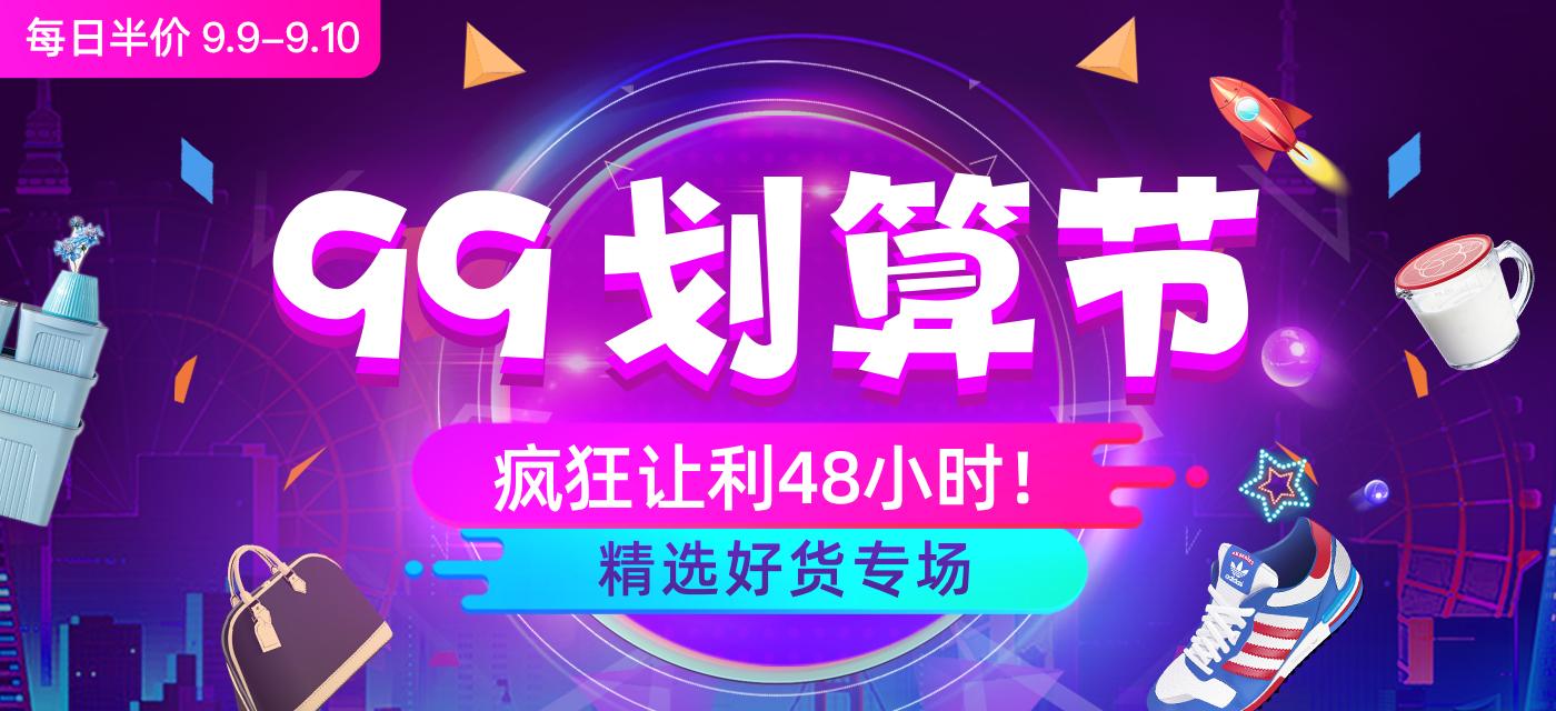 优惠,yabo88下载亚博体育「娱乐首选」,yabo88下载亚博体育「娱乐首选」折扣