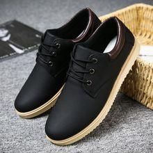 秋季男士休闲鞋皮鞋潮鞋工作板鞋