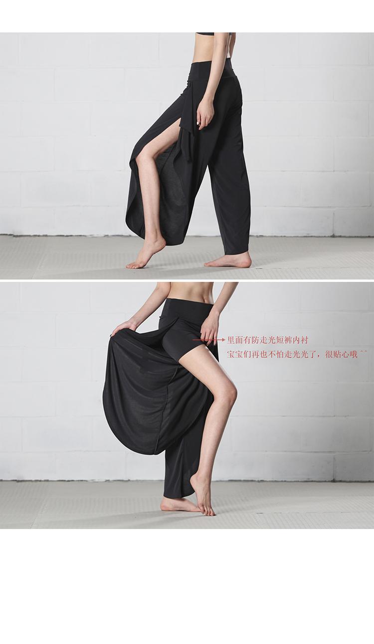 韩国INBLACK瑜伽健身服韩新品时尚舞韵宽腿显瘦瑜伽裙裤气质拉丁舞蹈跳操轻盈普拉提裤子