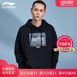 Li Ning Wei Yi Men 2021 Spring and Autumn New Sportswear Jacket Knitting Hood Sweater Leisure Sweater