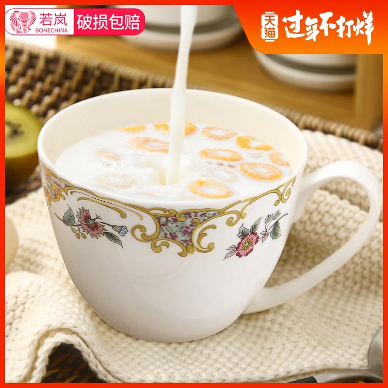 早餐早餐杯带盖大容量燕麦牛奶骨瓷微波碗杯可大号陶瓷大口马克杯
