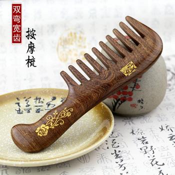 梳子木梳黑金丝檀木梳子按摩防静电直发卷发宽齿头梳木梳刻字礼品