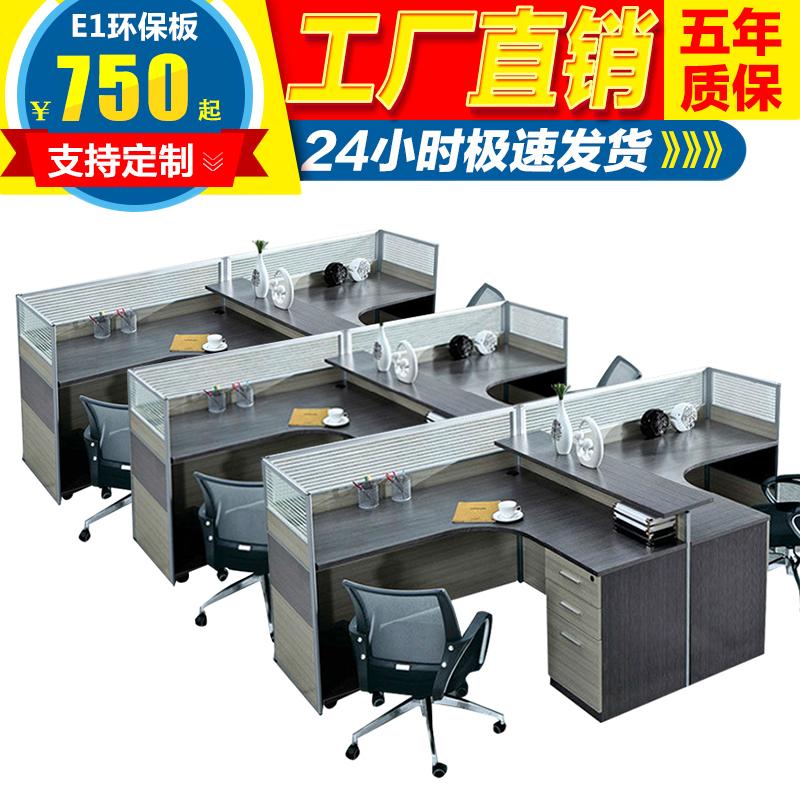 榕悅辦公家具屏風辦公桌簡約現代電腦桌員工卡位職員4人位隔斷桌