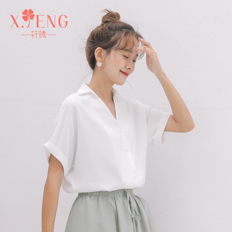 轩腾夏2019新款女士衬衫心机上衣韩版宽松v女士白短袖衬衣V领雪纺