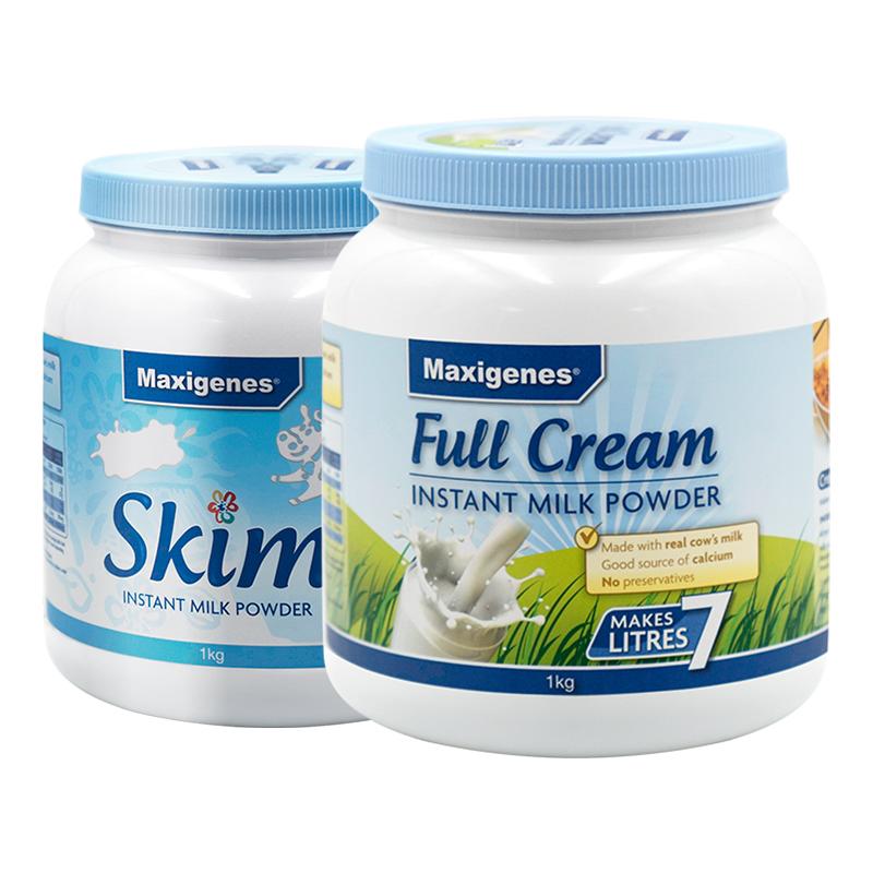 hbuy海外旗舰店 澳洲btn蓝胖子进口脱脂牛奶粉中老年美可卓 券后84.0元包邮