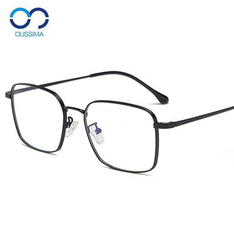 Cận thị nam cá tính khung văn học titan vàng mắt nữ khung kính vuông có thể được trang bị khung ống kính 90308 - Kính râm