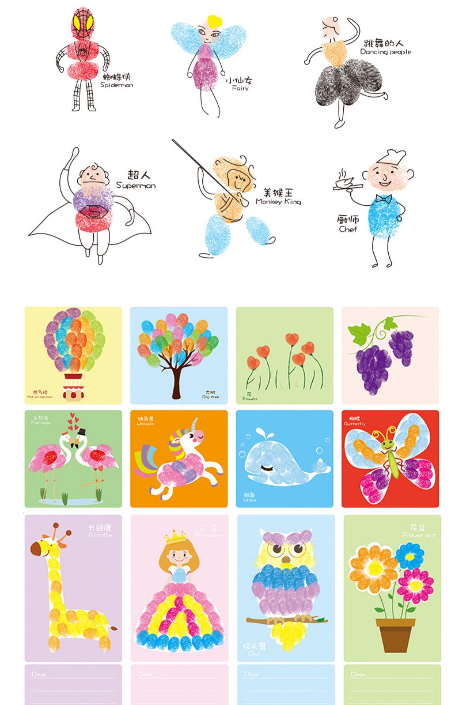 儿童手指画无毒宝宝手指颜料涂鸦可水洗手掌画印泥颜料画涂色套装商品详情图