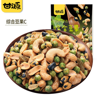 [Photo 5] gam source 5 beans nuts.