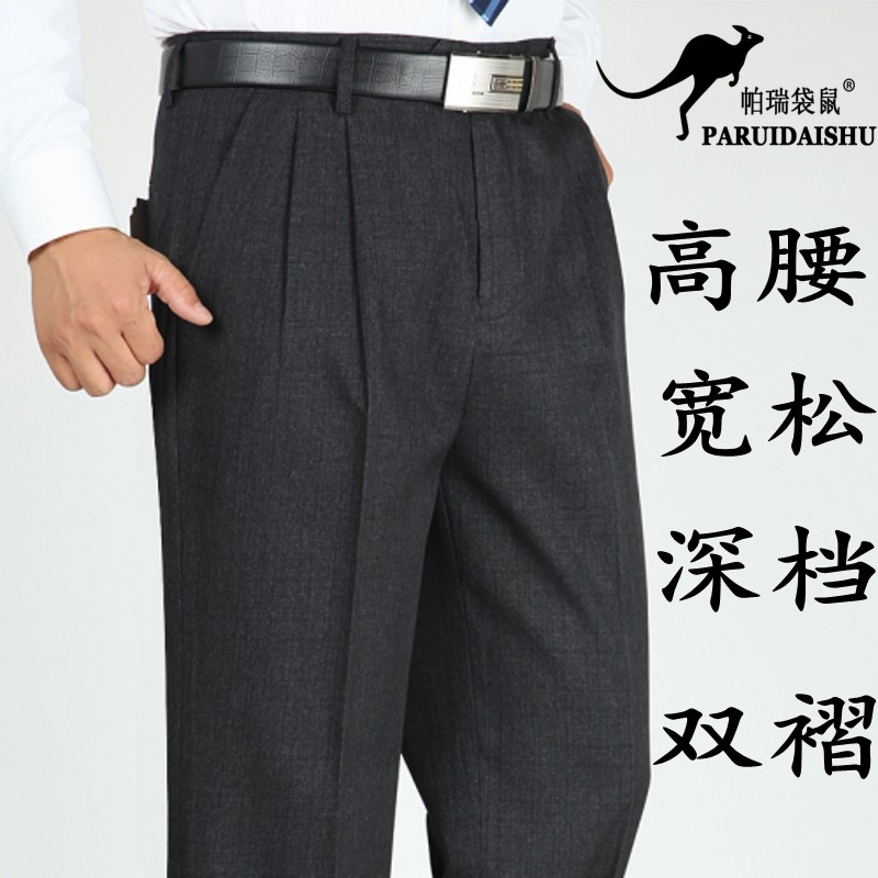 Usd 158 77 Spring And Summer Double Fold Trousers Non Iron Suit