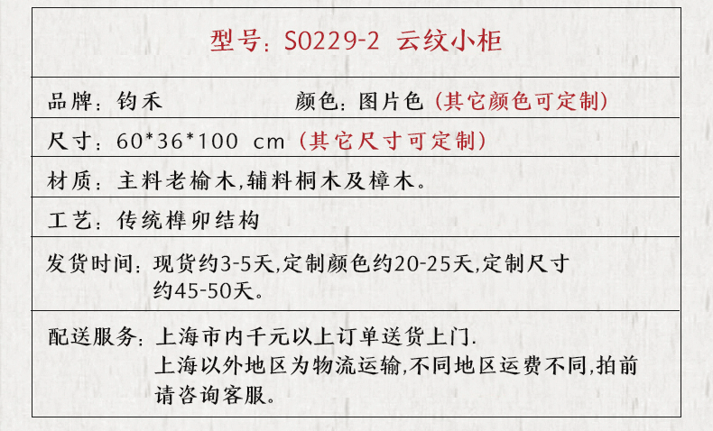790-2.png