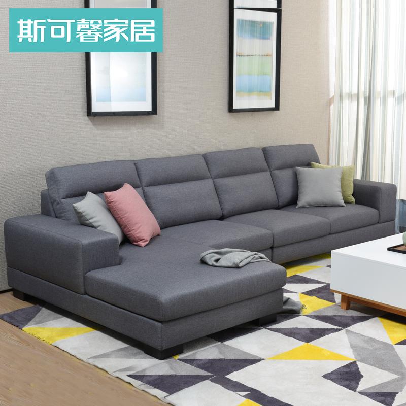 斯可馨簡約現代布藝沙發組合客廳整裝小戶型轉角沙發經濟型SF1026