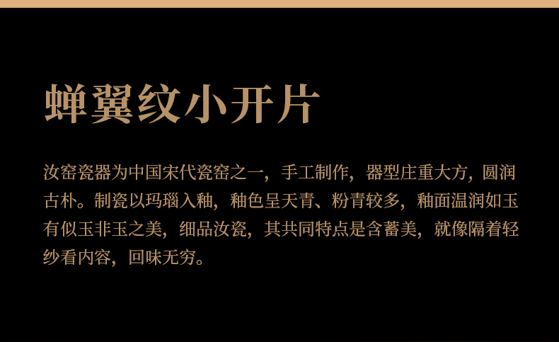 Drinking water of high - end to ceramic belt on your up household tea tea wash water, after the spare parts dross barrels you CiHu bearing