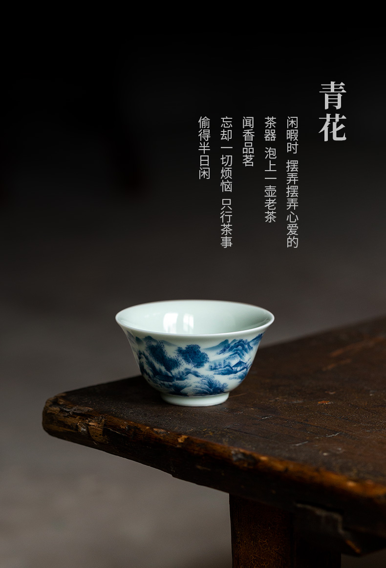 To a home owner drinks per single high - end glair tea cup sample tea cup cup jingdezhen porcelain of a character