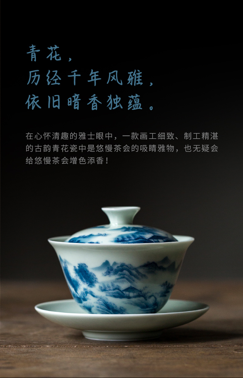 Ultimately responds to high - end glair of jingdezhen blue and white porcelain restoring ancient ways tureen large hot three single cup to make tea bowl