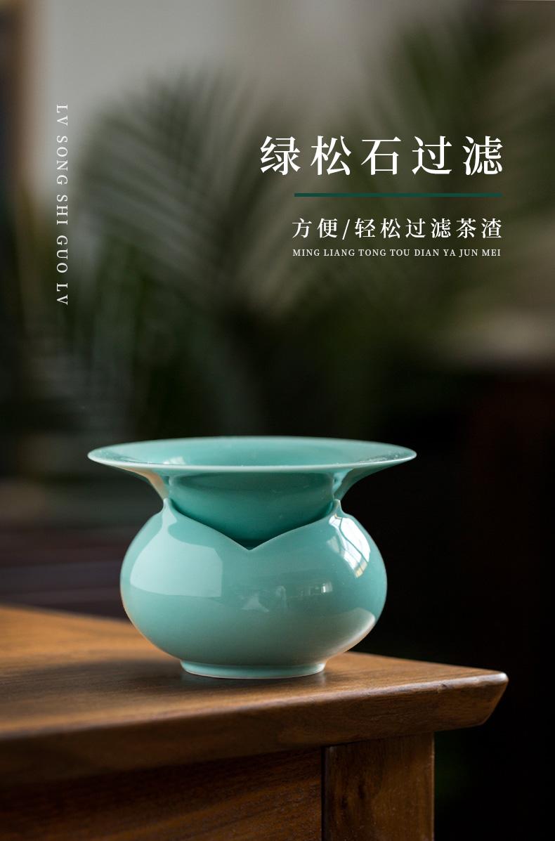 Ultimately responds to jingdezhen creative tea filter), high density filter kung fu tea strainer ceramic tea set is good