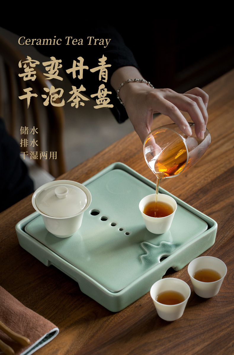 Ultimately responds to small ceramic tea tray household small dry tea saucer plate of Japanese sea water dry plate of kung fu tea tea