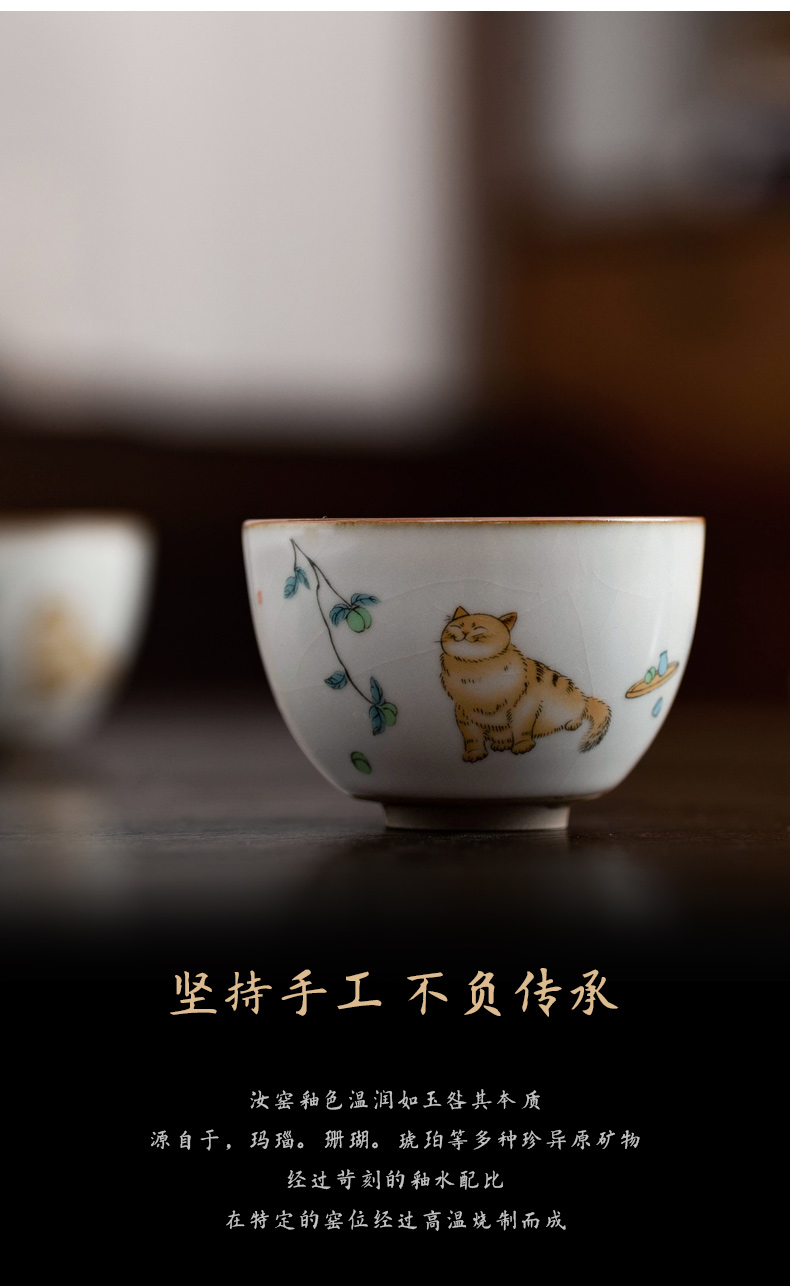Ultimately responds to up ceramic sample tea cup archaize slicing can raise kung fu tea tea cup large master cup single CPU