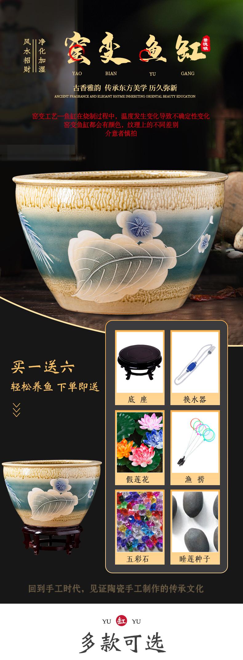 景德镇陶瓷复古鱼缸仿古养金鱼缸乌龟缸睡莲盆荷花缸碗莲缸特大号