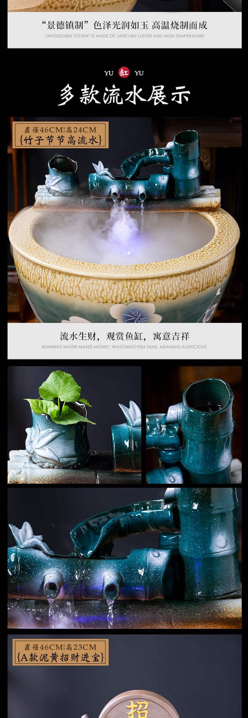 景德镇陶瓷鱼缸金鱼缸阳台办公室客厅家用循环流水摆件庭院大鱼缸