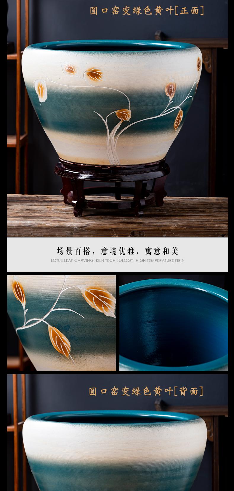 景德镇陶瓷复古鱼缸仿古养金鱼缸乌龟缸睡莲盆荷花缸大水缸特大号