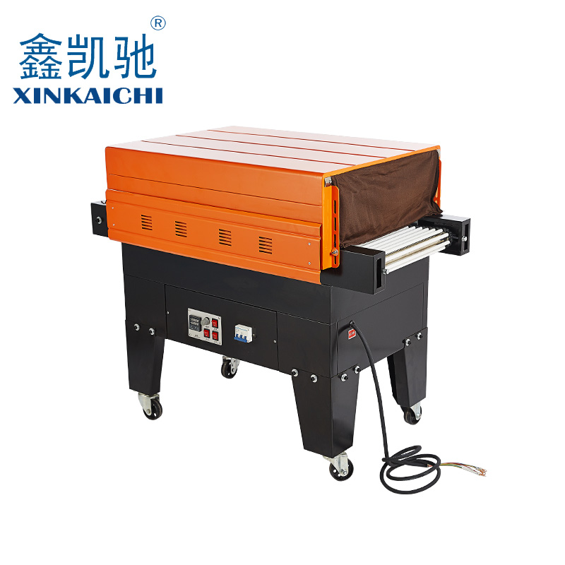 鑫凱馳BS-G4525噴氣式熱收縮膜包裝機 全自動 熱縮膜包裝機 消毒餐具熱收縮機 化妝品禮盒塑封機