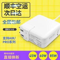 элемент питания Зарядное устройство Apple, 45