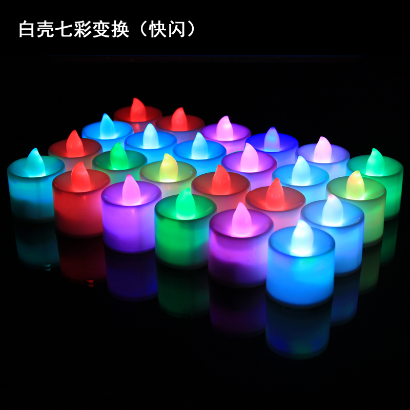 WHITE SHELL COLORFUL FLASHING 24