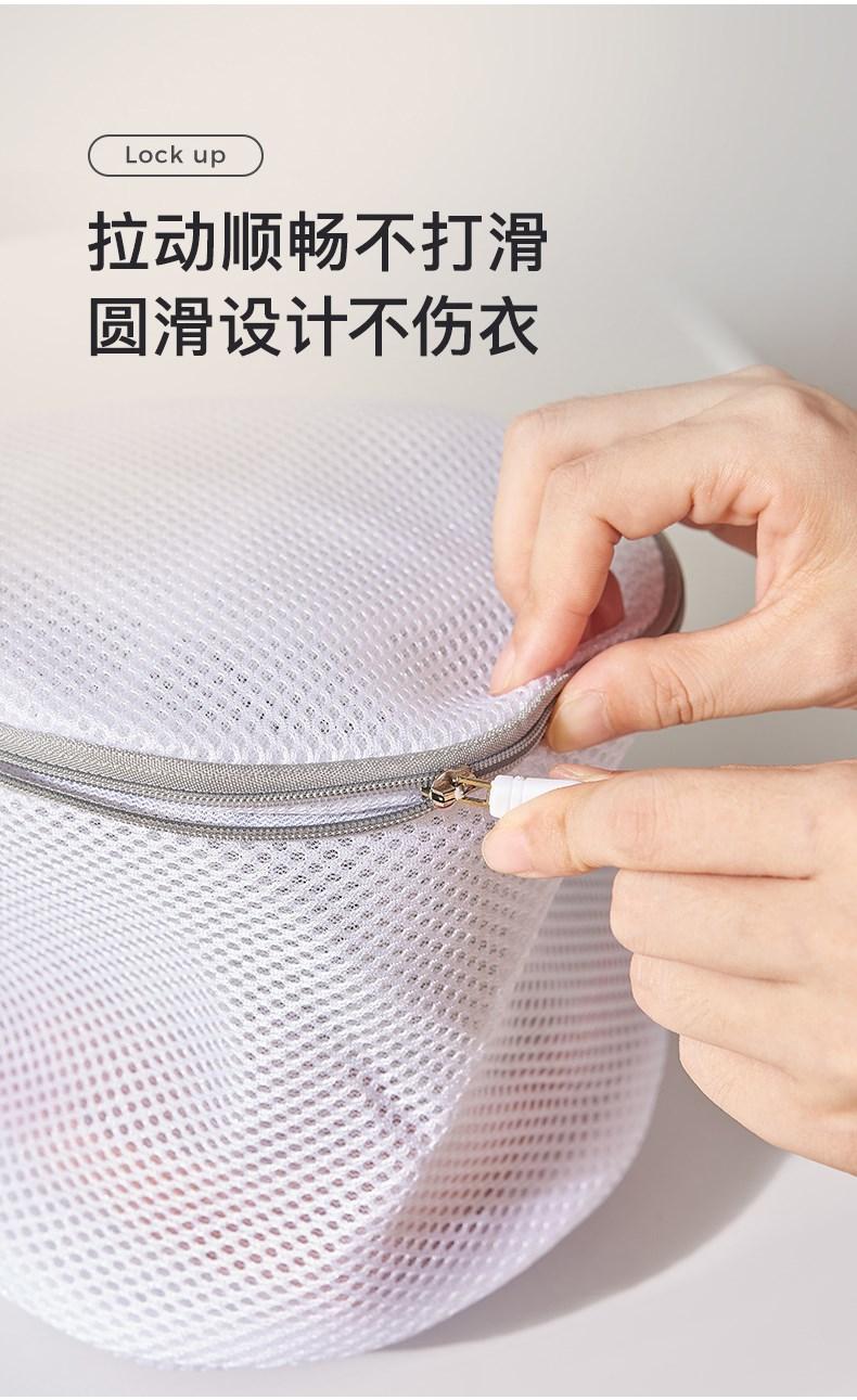 中國代購 中國批發-ibuy99 内衣洗衣袋胸罩清洗护袋洗衣机机洗专用网袋防变形网兜文胸护洗袋