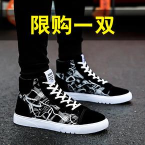 Кеды,  2019 новый корейский мужская обувь сын холст обувь дикий мужской случайный тенденция высокий обувь чистый красный весна обувь, цена 541 руб