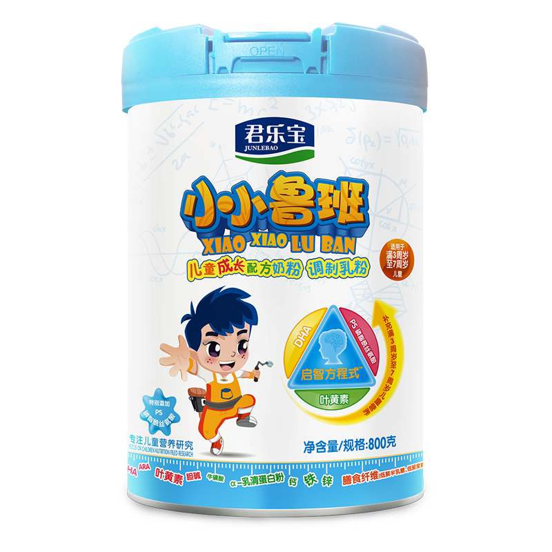 君乐宝旗舰店小小鲁班儿童成长奶粉3-7周岁800g*1罐