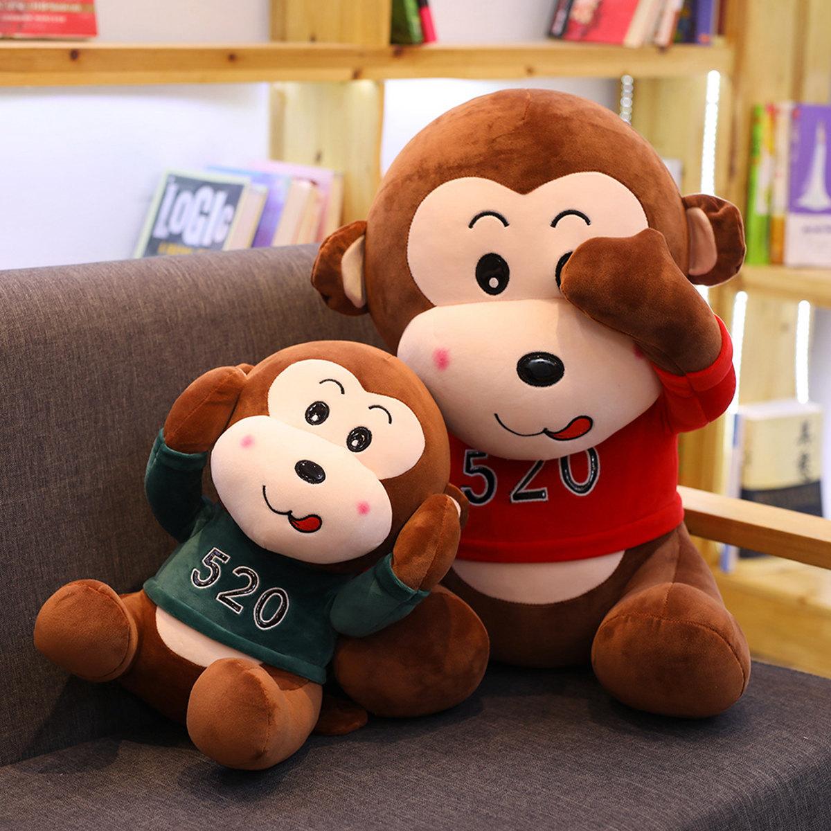 毛绒玩具小猴子公仔可爱超软萌布偶娃娃玩偶睡觉抱枕女孩生日礼物