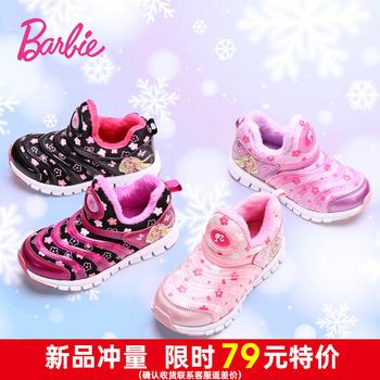 Барби ребенок обувь спортивной обуви девочки обувной зимой гусеница обувь скольжение мягкое дно дикий посеребрённый, цена 1490 руб