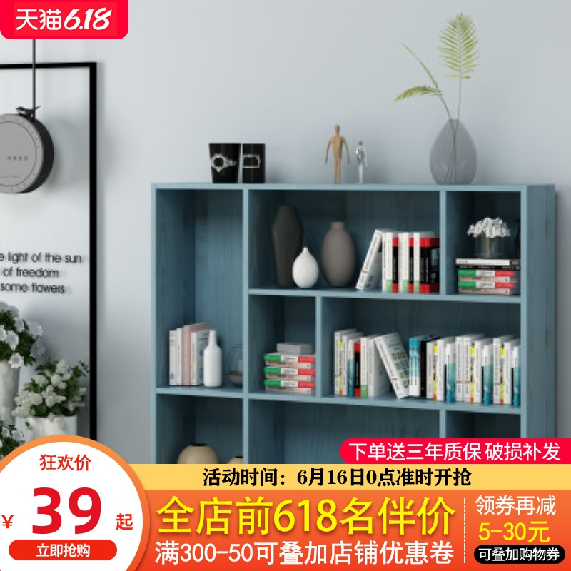 Modern minimalist stall simple floor-to-ceiling bookcase rack home children assemble floor-to-ceiling bookcase home shoe shelf